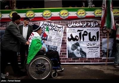 مسیرات 22 بهمن فی ساری
