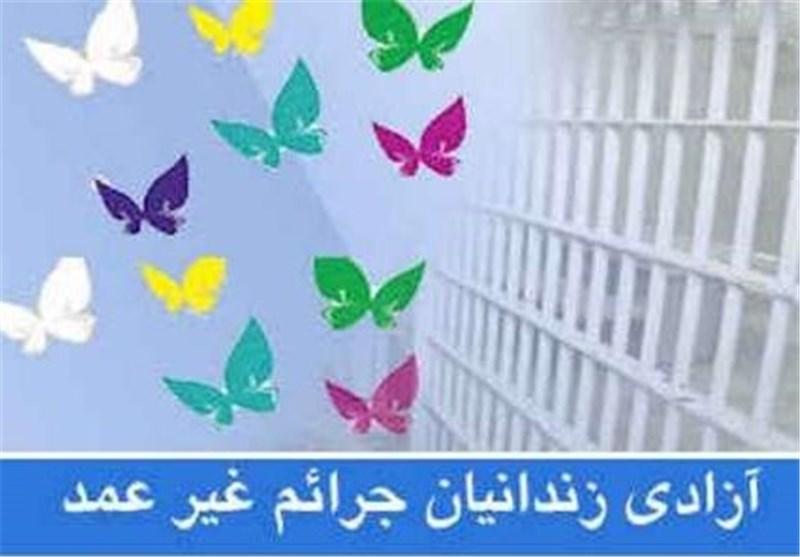 149 زندانی جرائم غیر عمد استان بوشهر آزاد میشود
