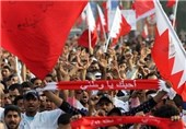 Security Forces Clash with Demonstrators in Bahrain