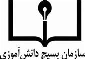 200 هزار دانش آموز بسیجی در طرح هجرت شرکت میکنند