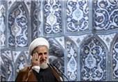 Cleric Warns of West's Islamophobia Plot