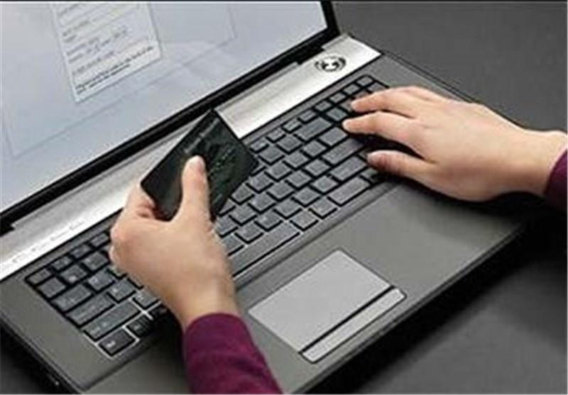 مرکز توسعه توانمندی دیجیتال در چهارمحال و بختیاری راهاندازی شد