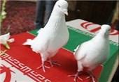 شهادت جانباز 70 درصد سردشتی در تهران
