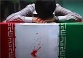 کرمان| دانشگاه آزاد رفسنجان میزبان دو شهید گمنام میشود