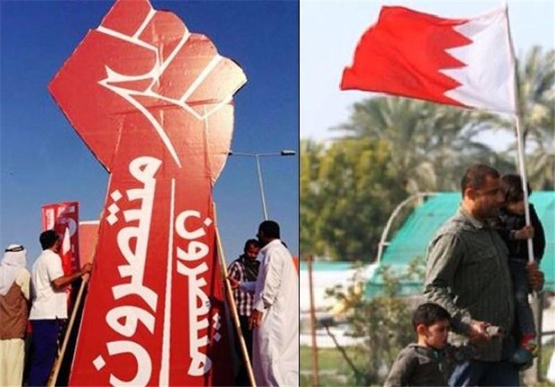 Bahraini Protesters Hold Anti-Regime Demos