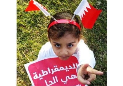 جموع غفیرة من أبناء شعب البحرین تشارک فی أکبر مسیرة تنظمها المعارضة