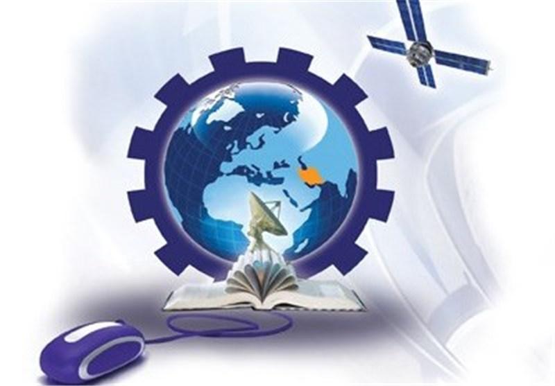کارگروه اشتغال لرستان 9 طرح تولیدی را برای توسعه بروجرد تصویب کرد