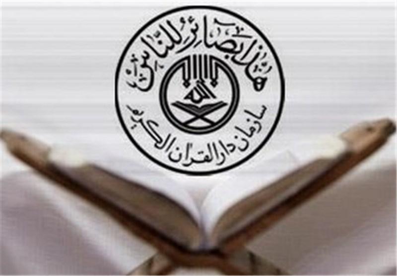 برگزیدگان نهایی هشتمین دوره تکریم چهرههای قرآنی معرفی شدند