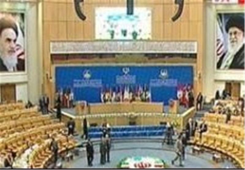 المؤتمر التاسع لاتحاد البرلمانات الاسلامية