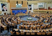 IIPU Meeting Kicks Off in Tehran