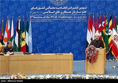 الدورة التاسعة لمجالس دول التعاون الإسلامی فی طهران