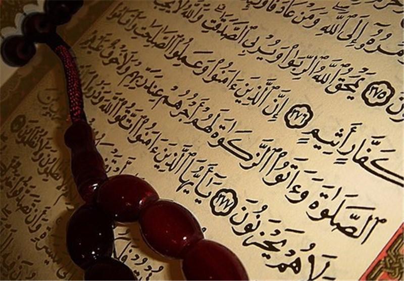 برگزاری دومین همایش قرآنی شهرستان سقز در آینده نزدیک