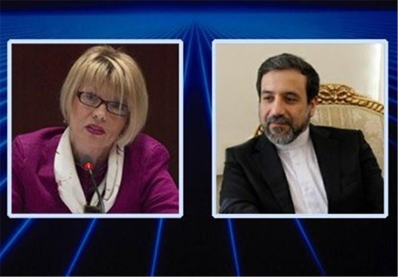 بدء الجولة الثانیة لمفاوضات ایران الاسلامیة والسداسیة الدولیة