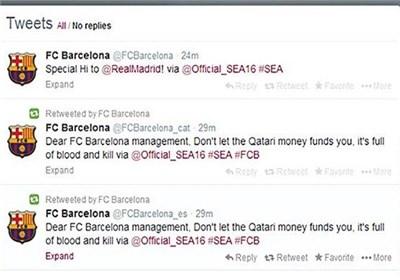 توئیتر بارسلونا