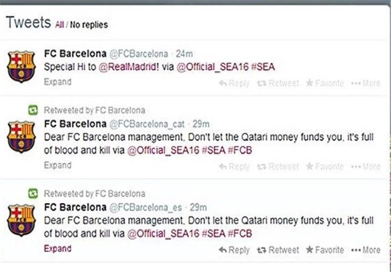 سلام مخصوص به رئال و حمله به قطریها در صفحه بارسلونا + تصویر
