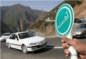 ترافیک پرحجم در محورهای فیروز کوه - قائمشهر، رودهن- آمل، کرج- قزوین و تهران- کرج