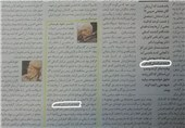 """روزنامه آسمان بهنقل از باوند حکم اسلامی قصاص را """"غیرانسانی"""" خواند + توضیح مدیرمسئول"""