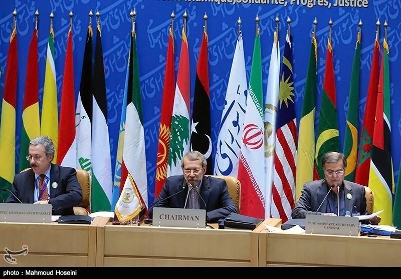 Muslim Parliamentarians Wrap Up Meeting in Tehran