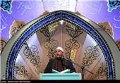 افتتاحیه مسابقات قرآن در شیراز