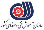 اراک| سرپرست فنی و حرفهای استان مرکزی منصوب شد+سوابق