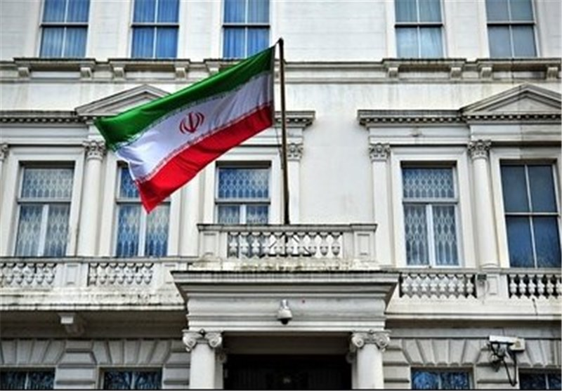 Iranian Flag Raised over Embassy in London