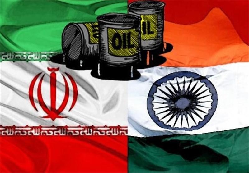 تداوم تجارت ایران و هند در سایه تحریم های آمریکا
