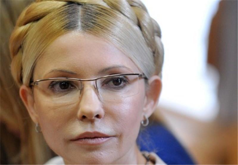 تیموشنکو: اوکراین فقیرترین کشور در قاره اروپاست