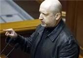 European Integration 'Priority' for Ukraine