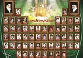 برگزاری یادواره شهدای منطقه بنار سلیمانی دشتستان