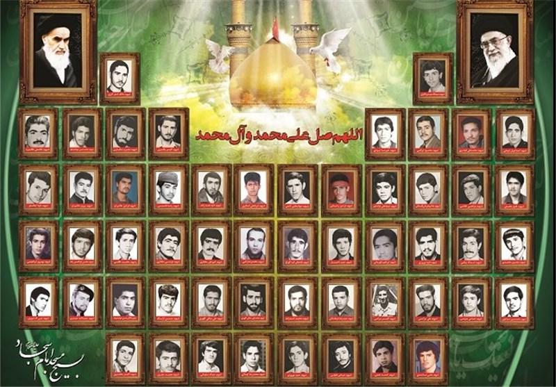نتیجه تصویری برای ستارگان خاک یادواره شهدای مسجد امام سجاد منطقه 17