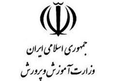 پرداخت خسارات درمانی باقی مانده از سوی بیمه ایران توسط آتیه سازان