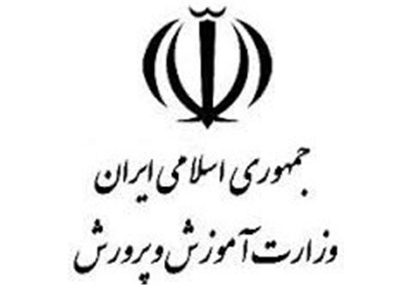 اداره کل اموزش و پرورش شهرستان سمنان خبرگزاری تسنیم - راهیابی ۴ گروه از استان سمنان به مرحله ...