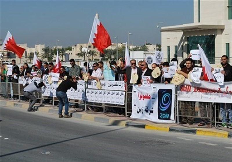 شكوى ضد البحرين في مارس