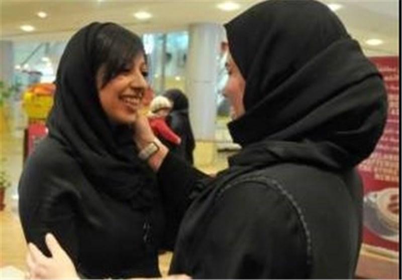 """""""العفو الدولیة"""" تدعو إلى اتخاذ خطوات عاجلة لتبرئة ساحة الناشطة البحرینیة زینب الخواجة"""