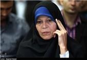 نگرانی فائزه هاشمی از انتخابات سال 96/اگر این روند ادامه پیدا کند با مشکل مواجه میشویم