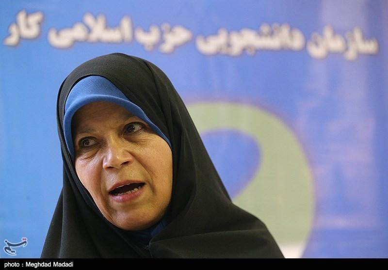 نشست فائزه هاشمی در سازمان دانشجویی حزب اسلامی کار