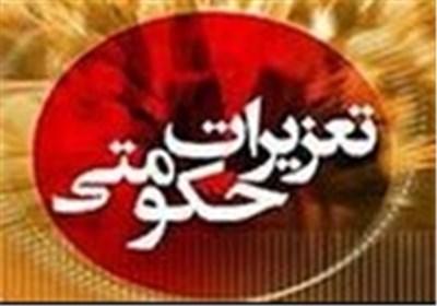 طرح ساماندهی بازار شوش تهران آغاز شد
