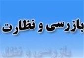 طرح نظارتی عید سعید قربان و بازگشت حجاج در سمنان آغاز شد