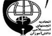 اتحادیه انجمنهای اسلامی دانشآموزان عضو ستاد هماهنگی فعالیتهای مهدوی شد
