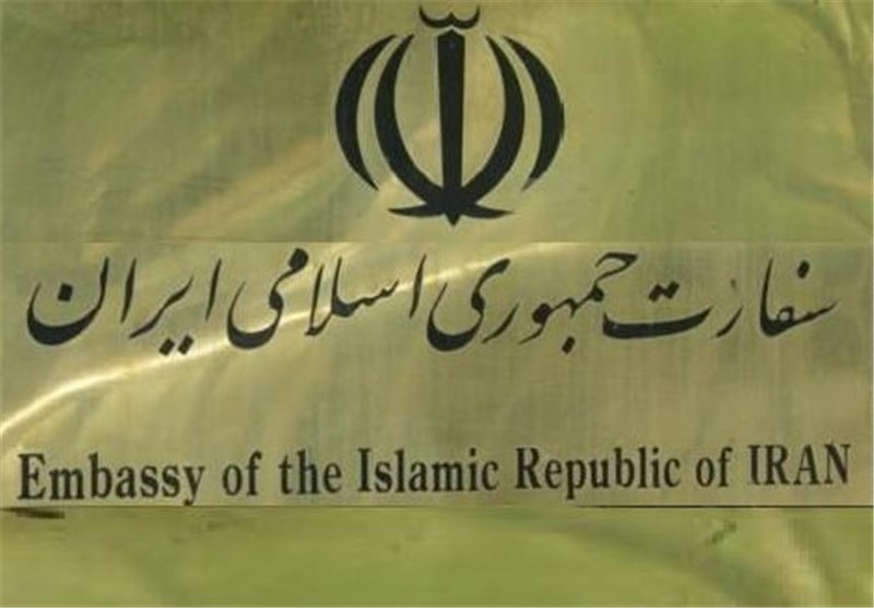 Kenyans Recently Arrested Have Nothing to Do with Iran: Embassy