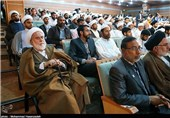 Muslim Clerics to Attend Pro-Palestine Conference in Tehran