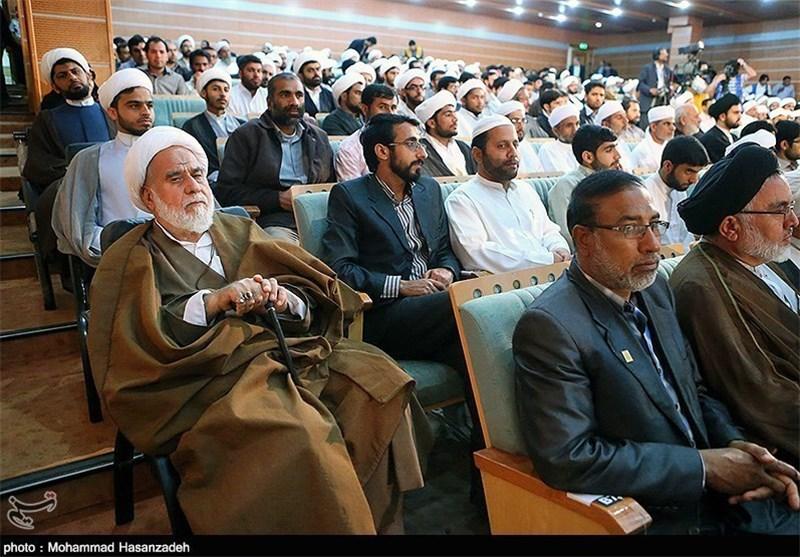 Int'l Pro-Palestine Conference Kicks Off in Tehran