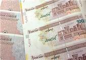 ایران چک 100 هزار تومانی