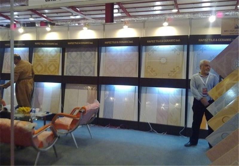 نمایشگاه مصالح ساختمانی
