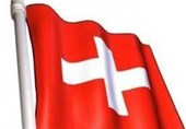 همکاری بانک سوئیسی بی سی پی با ایران تعلیق شد