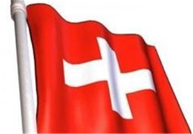 Swiss Red Cross Worker Killed in Ukraine: Moscow