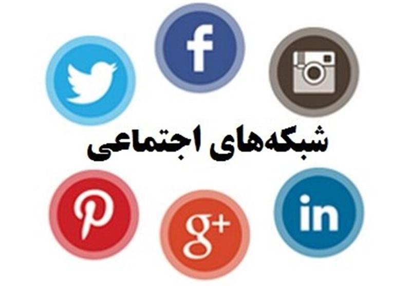 نوید رهایی: با ارسال مطلب به شبكه های اجتماعی ما را یاری كنید.