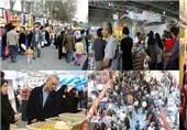 برپایی نمایشگاه بهاره در 72 نقطه شهر کرمان