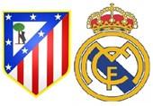 ترکیب اصلی رئال مادرید و اتلتیکومادرید اعلام شد