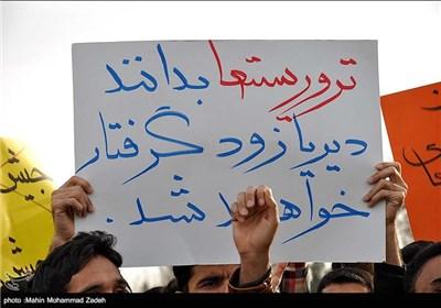 تجمع دانشجویان مقابل کنسولگری پاکستان